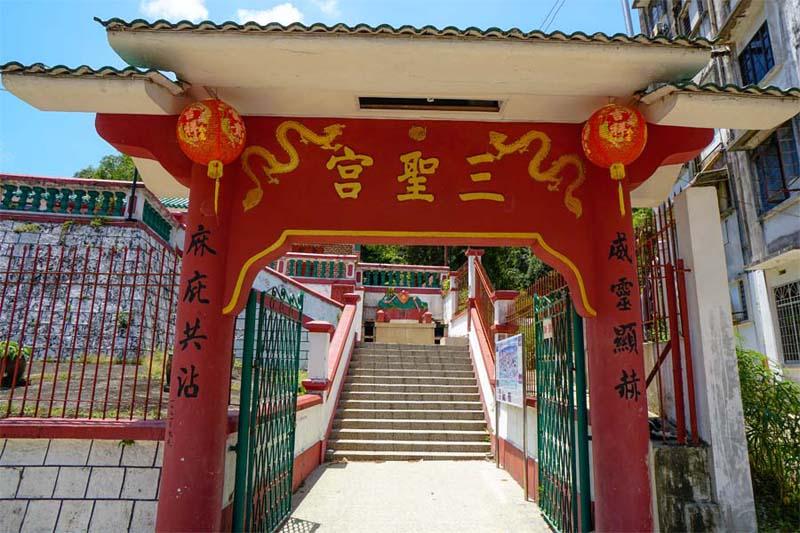 Sandakan - Sam Sing Kung Chinese Temple